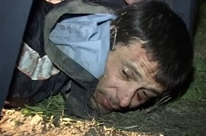 Белгородский стрелок Сергей Помазун задержан и начал давать показания