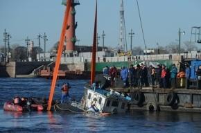 Эксперты восстановили последние минуты жизни экипажа затонувшего буксира