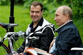 Путин и Медведев обнародовали информацию о доходах за 2012 год