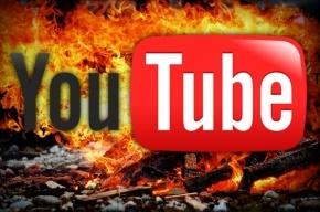 Google закроет YouTube на 10 лет, чтобы найти лучшее видео