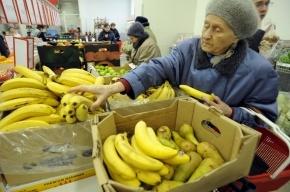 Сеть магазинов «Полушка» оштрафовали на 1 млн после проверки прокуратуры