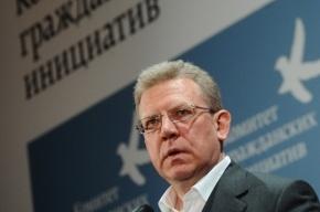 Кудрин может стать замглавы Администрации Президента