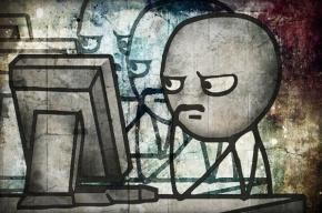 В интернете появятся доменные зоны .рус, .дети, .онлайн и .москва
