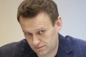 «Левада-центр»: Навальный набирает известность, но теряет популярность