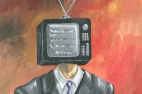 Госдума собирается ограничить кровь, насилие и секс в телевизоре