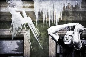 Глыба льда упала на голову сотрудницы полиции в центре Петербурга