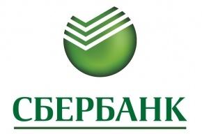 Стартовала акция по услуге «Автоплатеж» для участников программы «Спасибо от Сбербанка»
