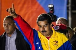 Преемник Уго Чавеса победил на выборах в Венесуэле