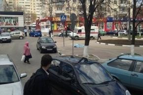 В центре Белгорода неизвестный застрелил из ружья шестерых, в том числе девочку