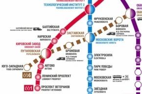 Смольный пообещал дать деньги на строительство метро на юго-западе в 2014 году
