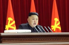 Партийную верхушку КНДР уличили в скачивании из сети порно