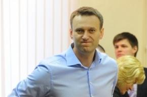 Суд отпустил Навального в отпуск в Астраханскую область