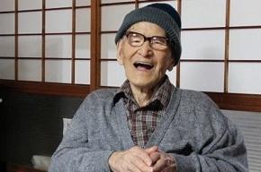 Старейшему человеку Земли стукнуло 116: японец советует не переедать и не курить