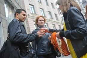 Георгиевские ленточки в Петербурге будут раздавать с начала следующей недели