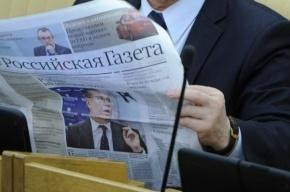 Рекламу «вип-саун» и «досуга» в СМИ запретят под угрозой крупных штрафов