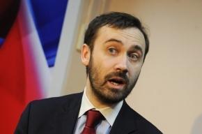 ЛДПР нашла у депутата Ильи Пономарева бизнес