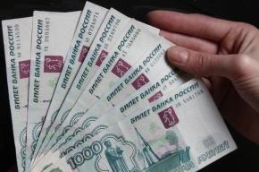 Петербургских чиновников и депутатов заставят объяснять подозрительно крупные расходы