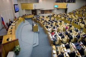 Депутаты Госдумы идут на фиктивные разводы, предположили СМИ