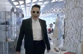 Новый клип корейского певца PSY GENTLEMAN на YouTube посмотрели 22 млн раз