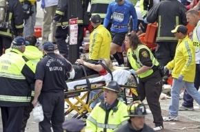 В США задержан подозреваемый в бостонском теракте