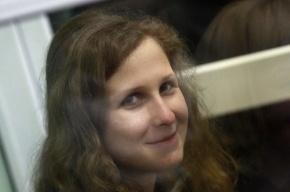 Прокуратура настаивает на переводе Марии Алехиной в другую колонию
