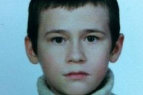 В Подмосковье полиция ищет пропавшего 12-летнего мальчика