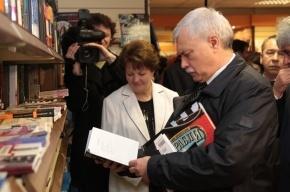 На Литейном проспекте вновь заработал Дом книги: Полтавченко уже отоварился