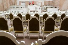 Депутаты Петербурга устроили каникулы посреди апреля