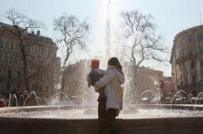 Сезон фонтанов в Петербурге откроется 19 апреля