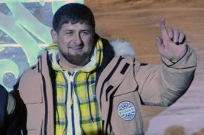 СМИ: Кадыров, Бастрыкин и еще 16 человек попали в список Магнитского