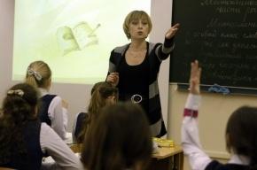Путин приказал создать единый школьный курс истории России