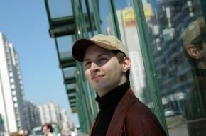 Павла Дурова вызвали на допрос в Следственный комитет