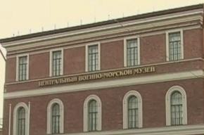 Директор Центрального военно-морского музея арестован по подозрению в мошенничестве