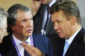 Миллер и Сечин все свои сбережения держат в России