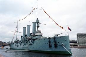 На ремонт крейсера «Аврора» готовы выделить 1 млрд