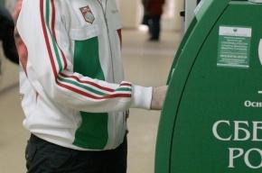 В Кировском универмаге мужчина разбил две витрины и раскурочил банкомат