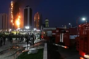 МВД: Пожар в Грозном-Сити произошел по неосторожности