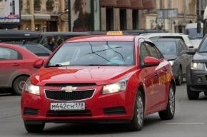 Все петербургские такси покрасят в один цвет через четыре года
