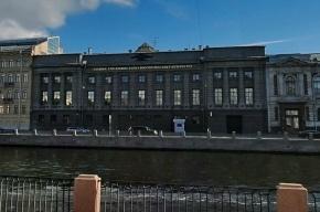 Другороссы зажгли файеры у здания Банка России в Петербурге