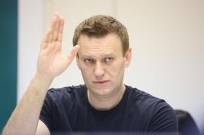 Навальный рассказал о своих доходах за 2012 год