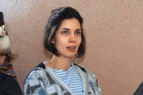 Надежде Толоконниковой из Pussy Riot отказано в условно-досрочном освобождении