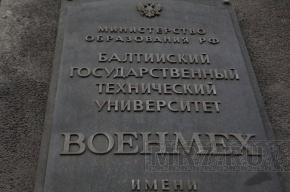 Счетная палата обвинила петербургские вузы в завышении стоимости общежитий и ущербе имиджу России