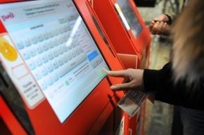 Мужчина с тележкой увез домой платежный терминал из «Карусели»