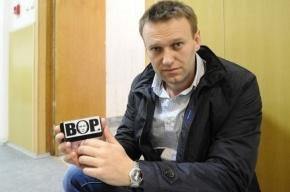 Навальный решил пойти в президенты, чтобы посадить Путина «и других»