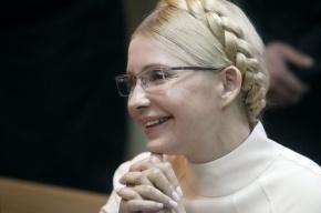 Европейский суд по правам человека признал Тимошенко политзаключенной