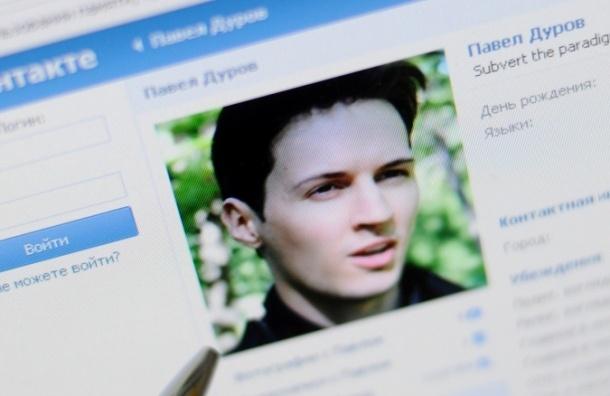 Павел Дуров не собирается эмигрировать из России - пресс-служба