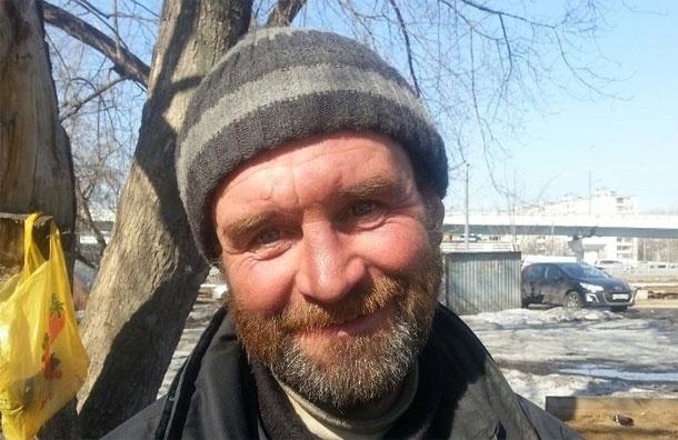 Бездомный пересек Москву, чтобы отдать хозяйке потерянный бумажник с документами и деньгами. От вознаграждения отказывался