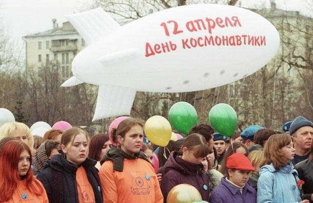 Парки Москвы.  Что будет в них с 12 по 19 апреля