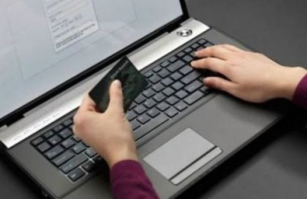 Фальшивый банк развернул масштабную деятельность в интернете