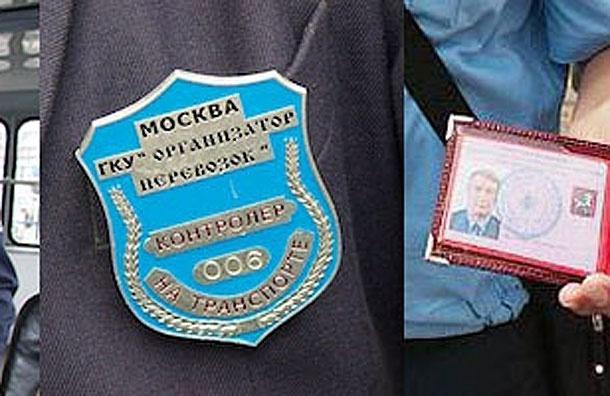 Нарушители ПДД в Москве будут оплачивать эвакуацию своего автомобиля